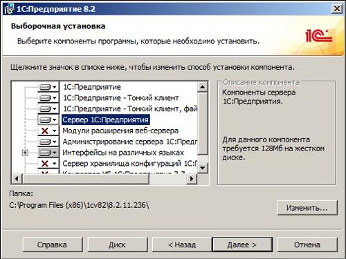 1с переход с файлового на сервер покупка 1с унф